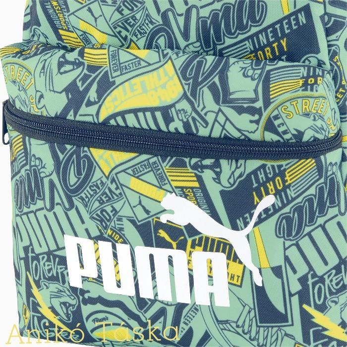 Puma gyerek hátizsák misztikus zöld