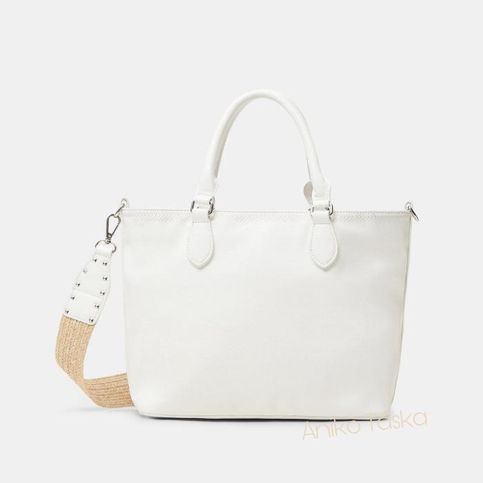 Új Desigual kézi táska két táska egyben fehér