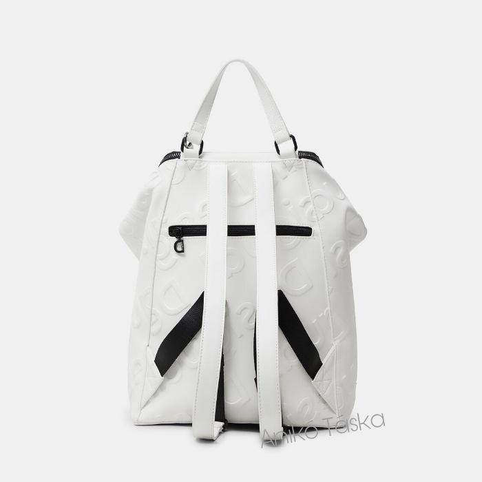 Új Desigual új fazonú hátizsák 3D logó mintás fehér